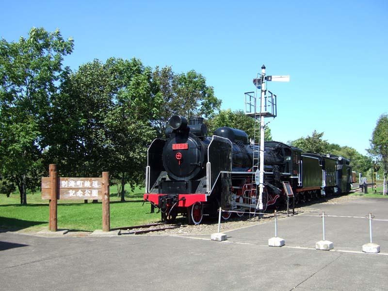 kippu.biz | トップページの画像紹介 - 別海町鉄道記念公園